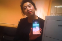 В Калужской области гражданка Китая пыталась дать взятку двумя iPhone X сотрудникам ФСБ
