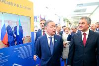 В ЕАЭС появится своя цифровая валюта