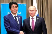 Вопреки обстоятельствам: Москва и Токио развивают диалог