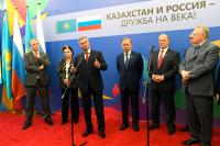 Володин призвал к бережному отношению к общей истории Казахстана и России