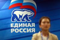 «Единая Россия» составит рейтинг депутатов