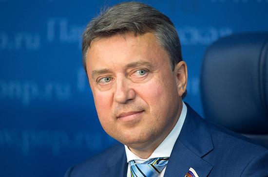 Выборный пообещал полную безопасность гостям и участникам ЧМ в России