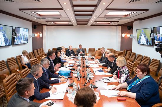 Парламентарии России и Словакии займутся развитием туристических проектов