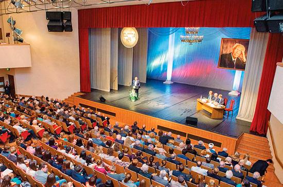 На Лихачёвских чтениях рассуждали о будущем