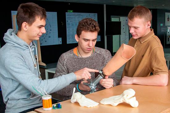 Дальневосточные учёные разработали инновационный протез