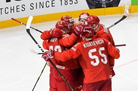 Определились соперники сборной России по хоккею на ЧМ-2019
