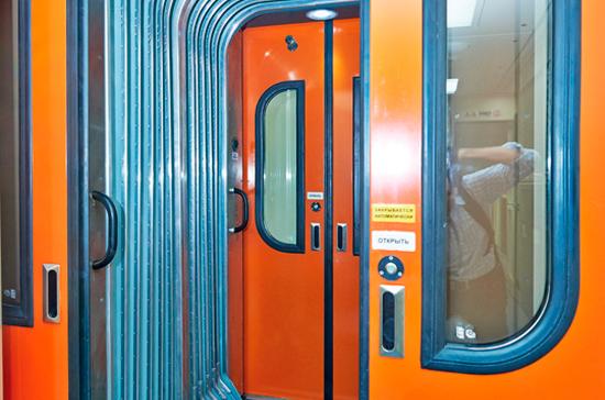 Тимченко призвал вносить в чёрные списки пассажиров, курящих в вагонах