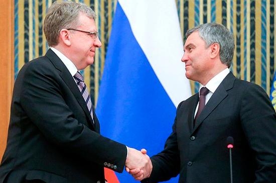 Вячеслав Володин представил Счётной палате нового руководителя