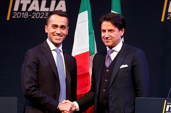 Итальянский вызов для евробюрократии