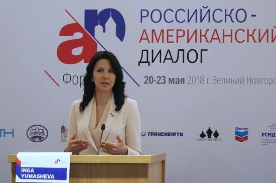 Российские парламентарии выступили против «санкционной войны»