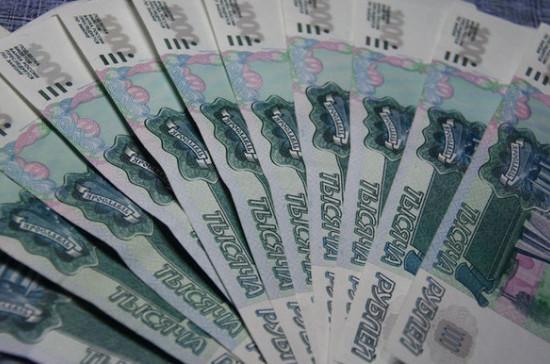 Медведев рассказал, куда пойдут дополнительные расходы бюджета-2018