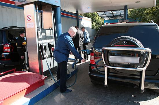 Правительство поручило Минфину снизить акцизы на топливо