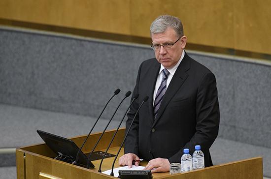 Кудрин рассказал, как будет бороться с коррупцией на посту главы Счётной палаты