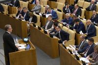 Госдума утвердила Кудрина главой Счётной палаты