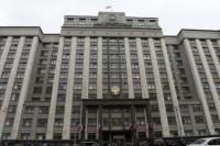Резервный фонд увеличится на 33 миллиарда рублей