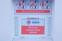 Регионам разрешат устанавливать «беби-боксы» в больницах