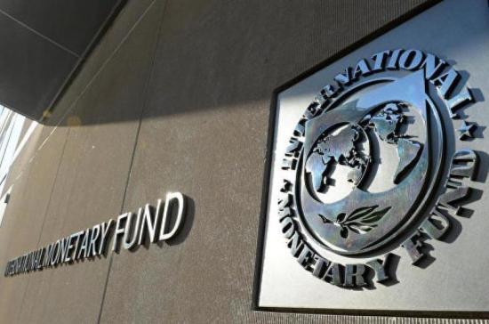 МВФ предсказал экономике России отставание от Восточной Европы