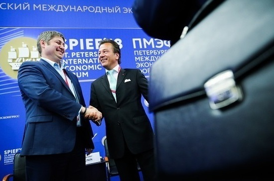 Первый телемост «Москва — Париж» и первый бизнес- диалог «Россия — США»
