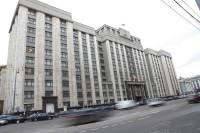 Законопроекты о судебной реформе повысят эффективность правосудия, заявил Грибов