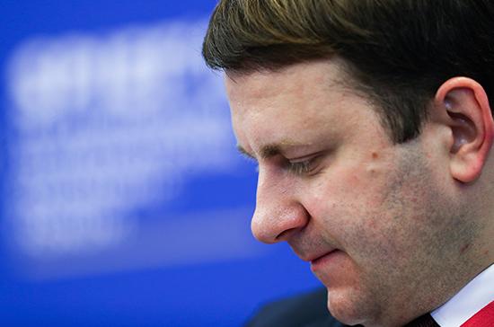 Орешкин не поддержал идею повысить цену отсечения бюджетного правила