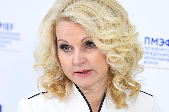 В кабмине пока нет единой позиции по повышению пенсионного возраста, заявила Голикова