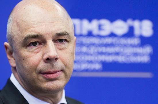 Силуанов рассказал, как будет балансироваться бюджет России в 2019 году