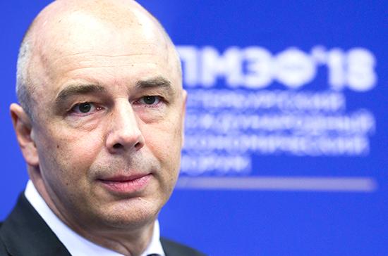 В России появится фонд для финансирования инфраструктуры