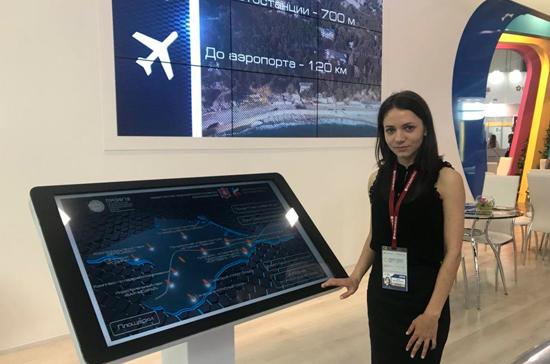 В Минэкономразвития Крыма рассказали об интересе инвесторов к проектам в регионе