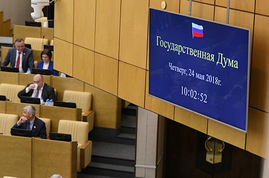 Регионы дополнительно получат 33 млрд рублей из Резервного фонда