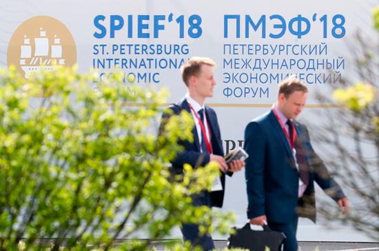 Путин: РФ заинтересована вповышении эффективности МВФ