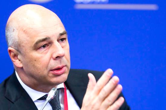 Силуанов рассказал о работе над налоговой реформой