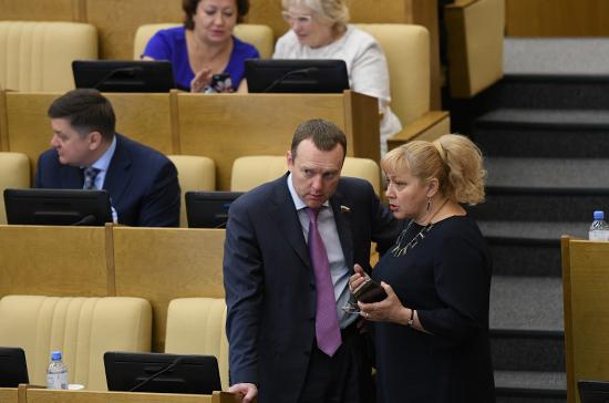 Госдума отложила создание системы учёта обучающихся
