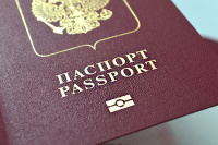 Водительские права и загранпаспорта подорожают