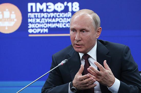 Путин: новое Правительство должно предусмотреть ресурсы для реализации Россией рывка