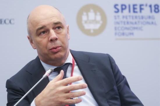 Бюджетное правило не будет изменено, заявил Силуанов