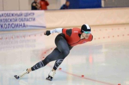 Союз конькобежцев России стал федерацией