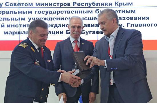 В Крыму откроют филиал Ульяновского института гражданской авиации
