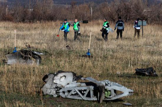Нидерланды призвали Россию предложить компенсацию родным жертв крушения MH17