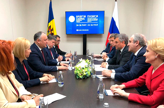 Володин обсудил с Додоном межпарламентское сотрудничество РФ и Молдавии