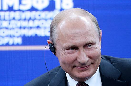 Россия будет приветствовать вхождение в «Северный поток-2» участников из ЕС