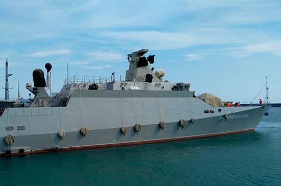 Черноморский флот пополнился новейшим ракетным кораблём