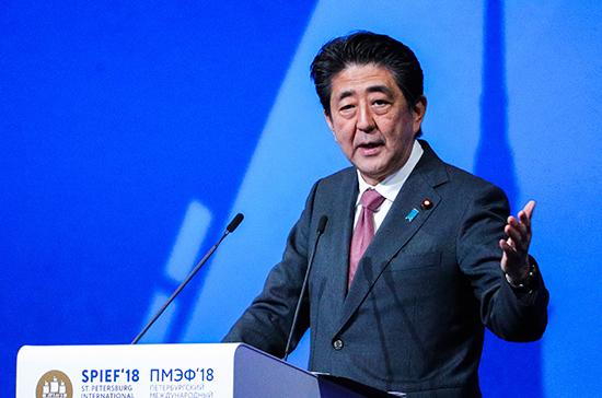 Абэ: план Японии по сотрудничеству с РФ согласуется со «стратегией-2024» Путина