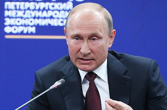 Путин пообещал снижение административного давления на бизнес