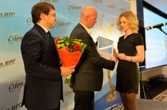 В Мурманске прошёл конкурс предпринимателей «Гермес»