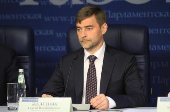 Путин озвучил на ПМЭФ четкие приоритеты развития России, заявил Железняк