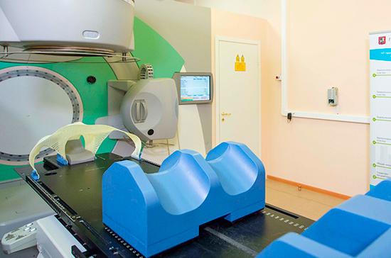 В Петербурге построят Центр дистанционной лучевой терапии