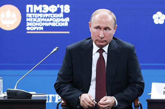 Путин рассказал о подготовке налоговой реформы