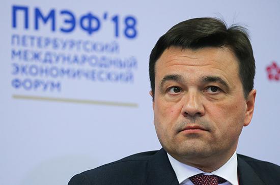 Губернаторы Подмосковья и Хоккайдо подписали протокол о развитии межрегиональных связей