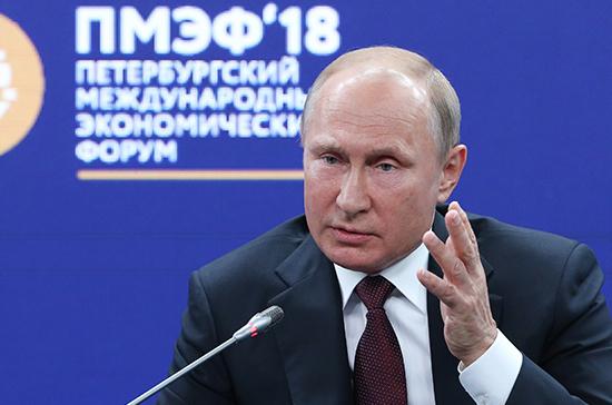 Путин: спираль санкций бьёт по всё новым странам и компаниям