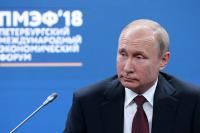 Путин: экономический сепаратизм не доводит до добра